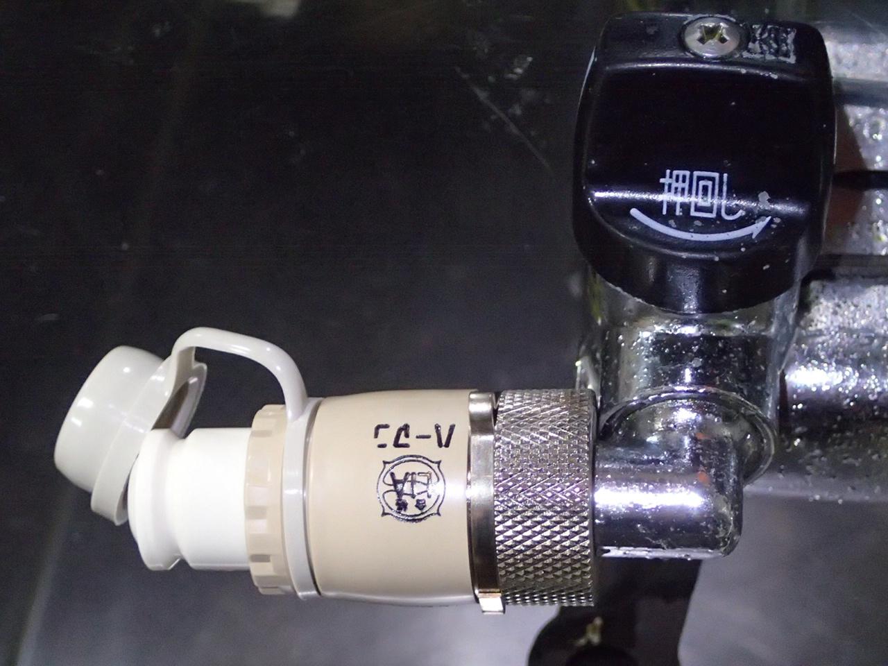 ガス栓用プラグ