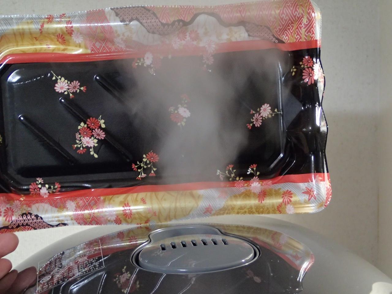 ガス炊飯器直火匠からの強い湯気