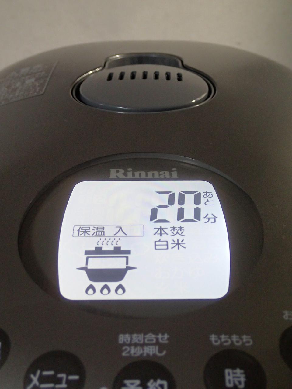 ガス炊飯器炊飯中あと20分液晶表示