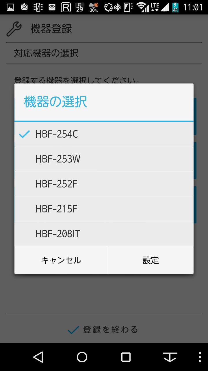 Screenshot_2016-08-29-11-01-40