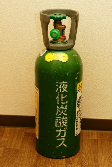 炭酸ガスボンベ5kg約9000円