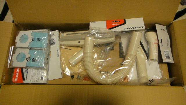 makita 充電式クリーナー ラウンドブラシ A-37471 /棚ブラシ A-37552 /フレキシブルホース A-37568 3点セット