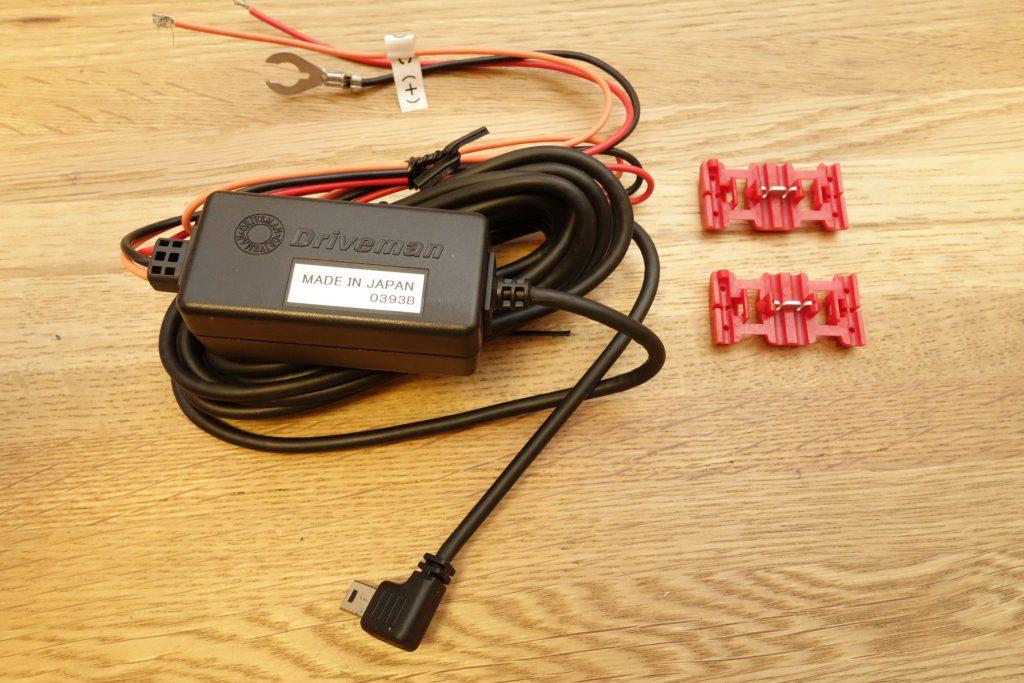 ドライブマン セキュリティモデル対応3芯電源ケーブル 720SDC3アサヒリサーチ