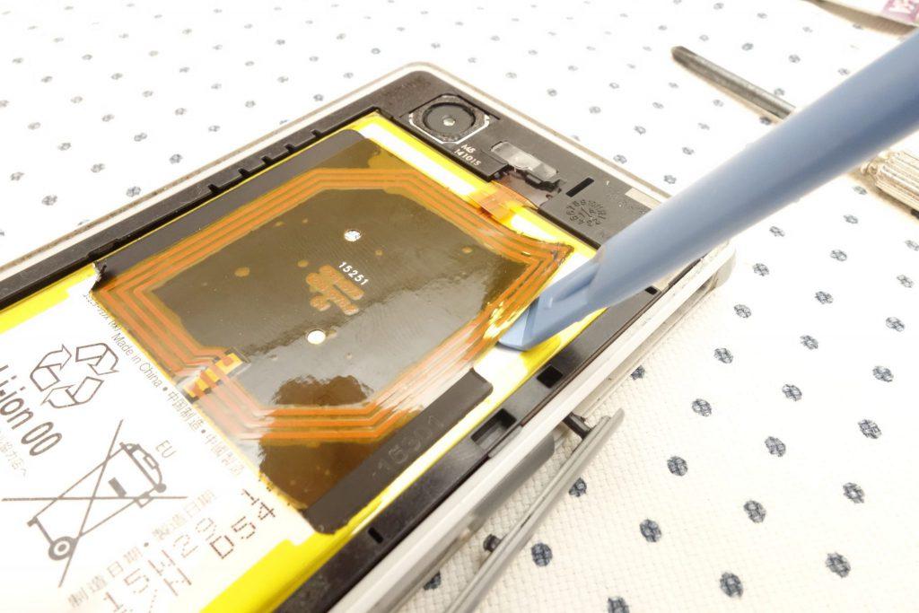 Z3 Compact SO-02G Sony D5803 D5833 NFCをドライヤーで暖めて剥がす
