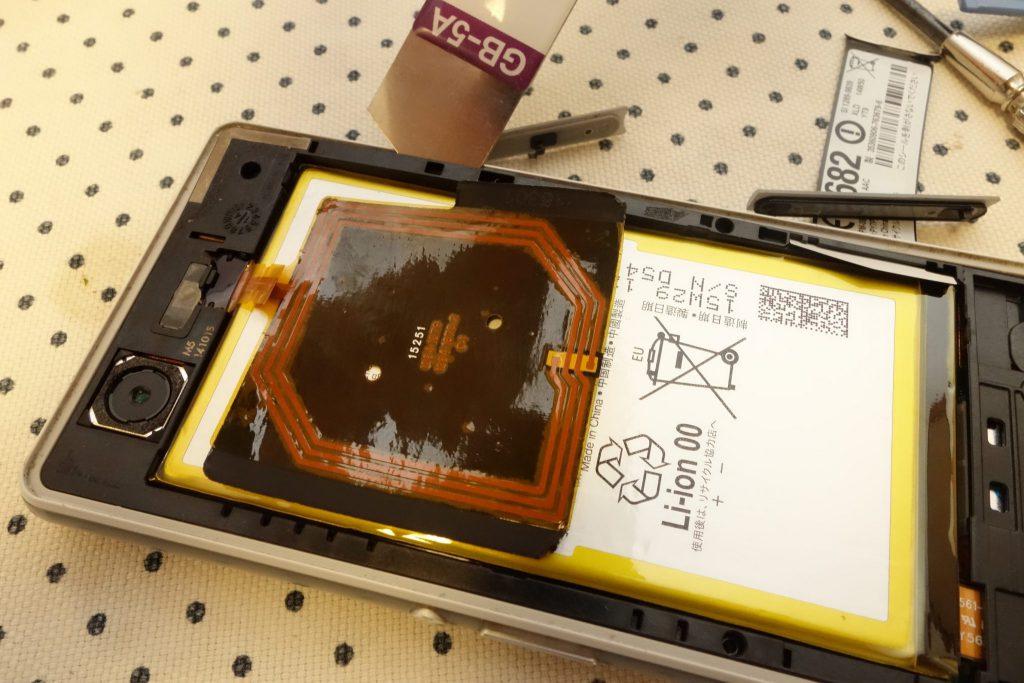 Z3 Compact SO-02G Sony D5803 D5833 内枠をヘラで外す