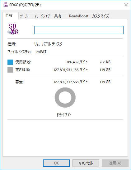 Windows10プロパティで偽物サンディスクmaicro sdxc sandiskをチェック